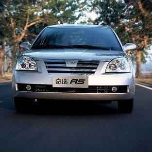 Fora (A21) (2006 - 2011)
